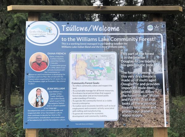 CCCS Hydrology Trail Welcome Sign